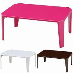 センターテーブル 鏡面 折り畳み ( リビングテーブル ローテーブル 折りたたみ 机 )