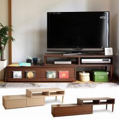 伸縮AVボード CDディスプレイ ( AV収納 テレビボード テレビラック テレビ台 TV台 TVラック ローボード TVボード )