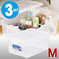 収納ケース OR Mサイズ 3個セット ( 小物入れ タオル 収納 衣装ケース )
