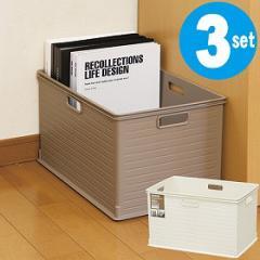 カラーボックス用 収納ボックス RE 高さ24cm 3個セット( インナーケース インナーボックス 引き出し 引出し )