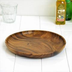 アカシア プレート 丸皿 木製 25cm 食器