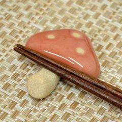 箸置き キノコ レッド