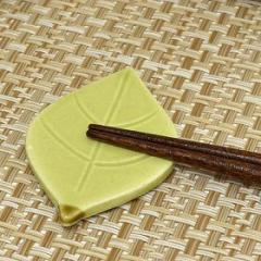 箸置き 緑葉