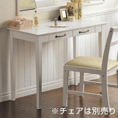 アンティーク調 テーブル ミニヨン