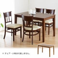 ダイニングテーブル マーチ 大
