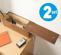 桐ケーブルボックス ブラウン色 2個セット( タップボックス ケーブル 収納 電源 コードケース 箱 日本製 )