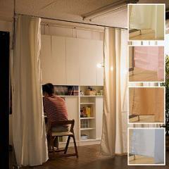 突っ張り目隠しカーテン( つっぱり 間仕切り 目隠し 送料無料 )