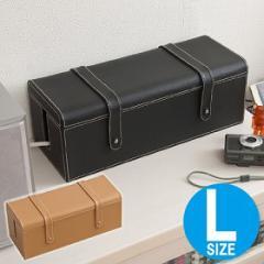 ケーブルボックス レザー L ( コードケース 電源 コンセント ケーブル コード タップ 収納 )
