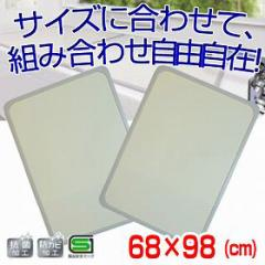 風呂ふた 組み合わせ 68×98cm 2枚割 ( フロフタ )
