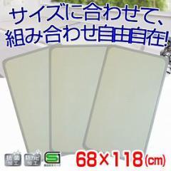 風呂ふた 組み合わせ 68×118cm 3枚割 ( フロフタ )