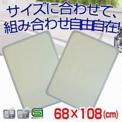 風呂ふた 組み合わせ 68×108cm 2枚割 ( フロフタ )
