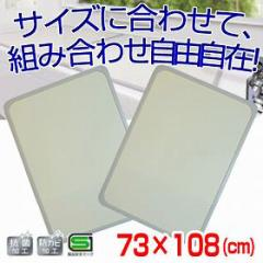 風呂ふた 組み合わせ 73×108cm 2枚割 ( フロフタ )
