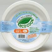 紙皿 18cm エコクック 8枚入( 使い捨て容器 )