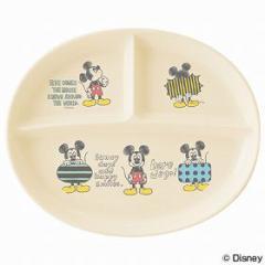 ランチプレート ランチ皿 ミッキーマウス スケッチ 子供用食器 キャラクター