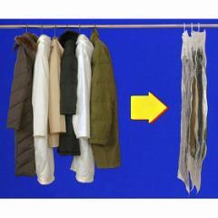 衣類圧縮袋 ハンガーにそのままつるせる衣類圧縮袋 ロング ( クローゼット用  収納 )