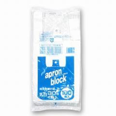 ポリ袋(ゴミ袋) 手提げ袋 乳白 Sサイズ 100枚入 エプロンブロック