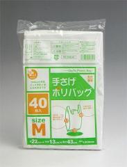 ポリ袋(ゴミ袋) 乳白 M 手さげタイプ 40枚入