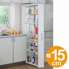 キッチンストッカー ハイトールワゴン 幅15cm