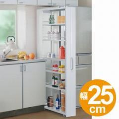 キッチンストッカー ハイトールワゴン 幅25cm