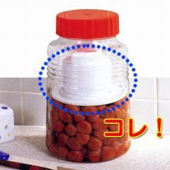 びん・かめ用おもしセット( 漬物石 漬物 浅漬け )