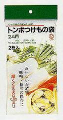 つけもの袋0.5斗用( 漬物 味噌 保存 )