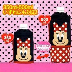 ペットボトルカバー ミニーマウス ( お弁当グッズ )