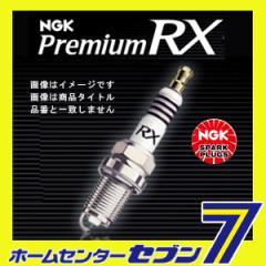 【送料無料】 プレミアムRX プラグ LKR7ARX-P (ストックNO:90020) NGK [自動車用]