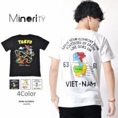 半袖Tシャツ メンズ 半袖 Tシャツ ベトナム ベトT 地図 マップ スカT トップス カットソー ホワイト ブラック 夏服 夏物 夏  hit_d