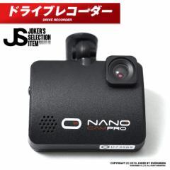 ドライブレコーダー ドラレコ 高画質 ドライビングレコーダー 録画 ビデオ 写真 trend_d