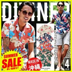アロハシャツ メンズ アロハ 日本製 ハイビスカス カラーシャツ シャツ 半袖 かりゆしウェア 花柄 trend_d オラオラ系 ビター系