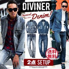 【DV2点セット対象品】 セットアップ メンズ 上下セット デニムジャケット ジャケット ボトムス mf_min trend_d XL DIVINER