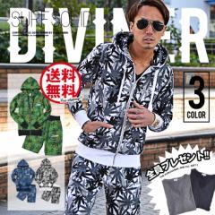 【DV2点セット対象品】【送料無料】 セットアップ メンズ スウェット 上下セット パーカー ショートパンツ trend_d ハーフパンツ DIVINER