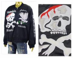 リーヴス パリス リーブス Kanye souvenir jacket remastered カニエウェスト着用 復刻スカジャン メンズ REVES PARIS 【REIGN Kanye Wes