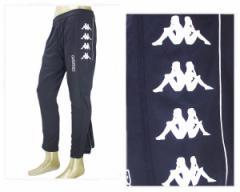 カッパ 両面フラットな薄手ジャージ素材使用 両脇に定番BANDA 裾にはファスナー配置 トラックパンツ ジャージパンツ メンズ KAPPA 【KF81