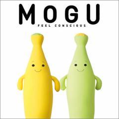 MOGU もぐっちバナナ MOGU ビーズクッション モグ