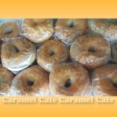 クール便【KIRKLANDカークランド】コストコ チーズベーグル  12個(6個×選べる2袋)