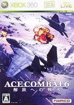 ◆即日発送◆XB360エースコンバット6 解放への戦火中古