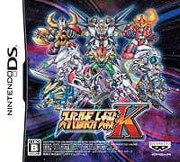 ◆即日発送◆DSスーパーロボット大戦K(ケースにキズあり)中古