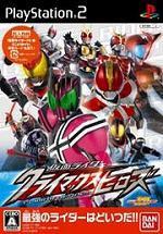 ◆即日発送◆PS2仮面ライダー クライマックスヒーローズ新品09/08/06