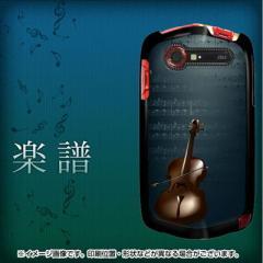 au GzOne TYPE-L CAL21 ケース / カバー【441 楽譜/素材ブラック】(ジーズワン/CAL21用)