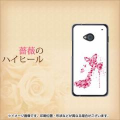 au HTC J One HTL22 ハードケース / カバー【387 薔薇のハイヒール 素材クリア】 UV印刷 (HTC J One/HTL22用)