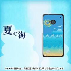 au HTC J One HTL22 ハードケース / カバー【428 夏の海 素材クリア】 UV印刷 (HTC J One/HTL22用)