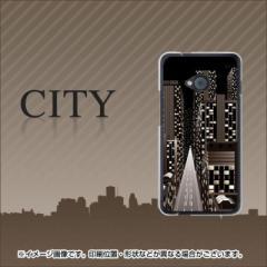 au HTC J One HTL22 ハードケース / カバー【587 CITY 素材クリア】 UV印刷 (HTC J One/HTL22用)