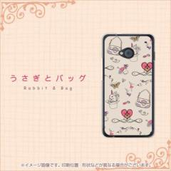 au HTC J One HTL22 ハードケース / カバー【705 うさぎとバッグ 素材クリア】 UV印刷 (HTC J One/HTL22用)