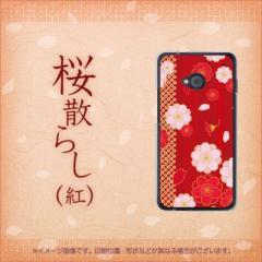 au HTC J One HTL22 ハードケース / カバー【774 桜散し(紅) 素材クリア】 UV印刷 (HTC J One/HTL22用)