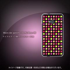 au HTC J One HTL22 ハードケース / カバー【791 マイクロドット柄カラフルローズBK 素材クリア】 UV印刷 (HTC J One/HTL22用