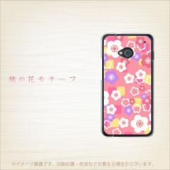 au HTC J One HTL22 ハードケース / カバー【1206 桃の花モチーフ 素材クリア】 UV印刷 (HTC J One/HTL22用)