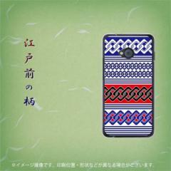 au HTC J One HTL22 ハードケース / カバー【1313 江戸前の柄 素材クリア】 UV印刷 (HTC J One/HTL22用)