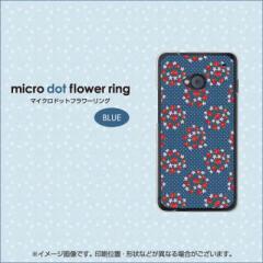 au HTC J One HTL22 ハードケース / カバー【EK828 マイクロドットフラワーリングブルー 素材クリア】 UV印刷 (HTC J One/HTL