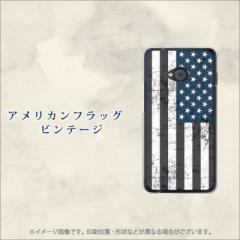 au HTC J One HTL22 ハードケース / カバー【EK864 アメリカンフラッグ ビンテージ 素材クリア】 UV印刷 (HTC J One/HTL22用